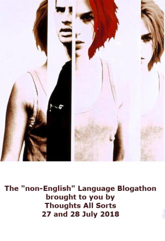 Lolarennt_LanguageBlogathon2